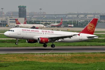 B-6963 - Juneyao Airlines Airbus A320