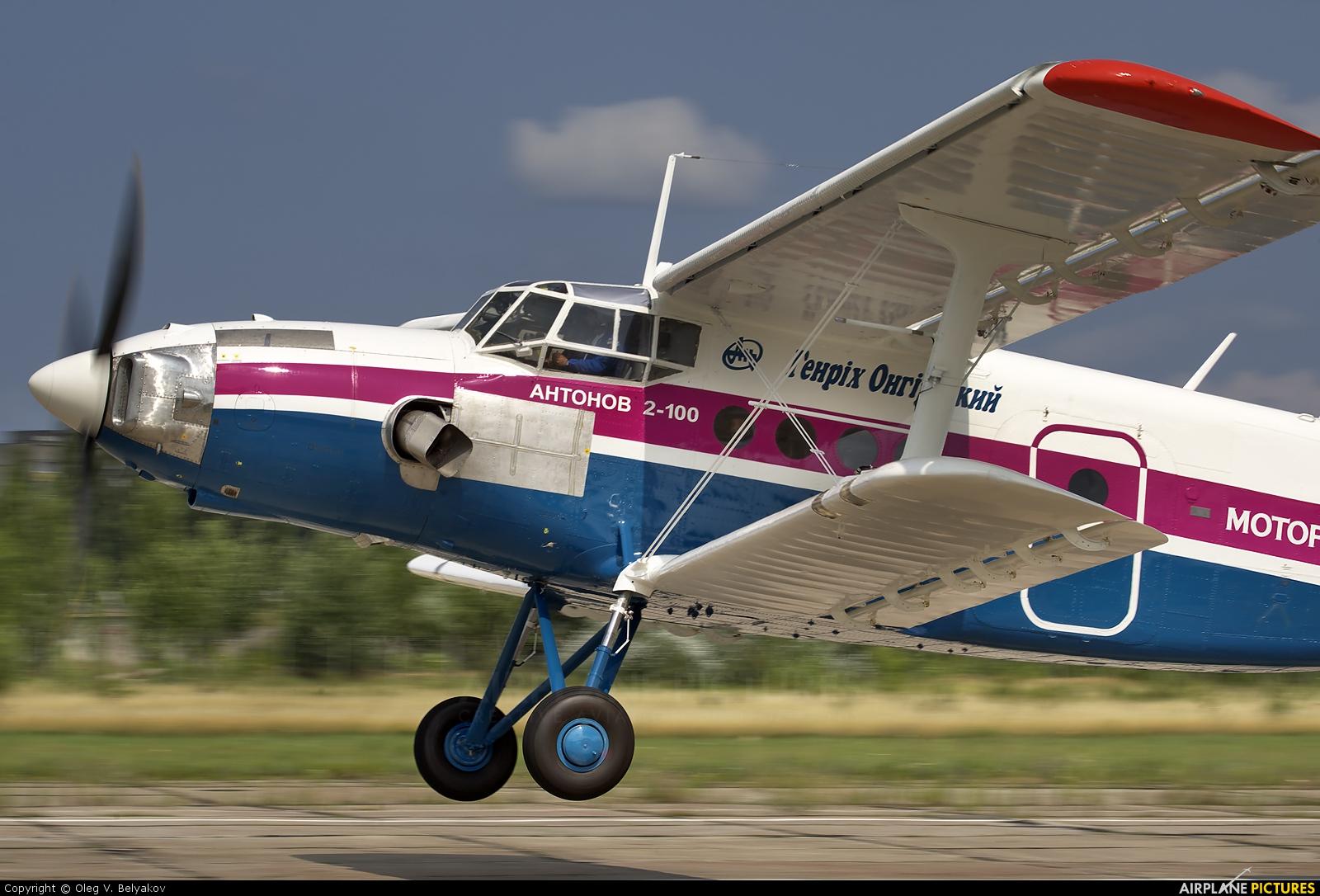 Motor Sich - aircraft at Kyiv - Svyatoshino