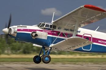 - - Motor Sich Antonov An-2-100