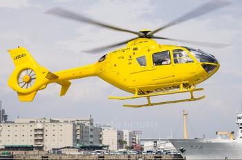 JA804H - Hirata Gakuen Eurocopter EC135 (all models)