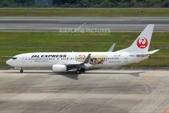Aviation Photos Taken By Nobunaga5050 Airplane Pictures Net