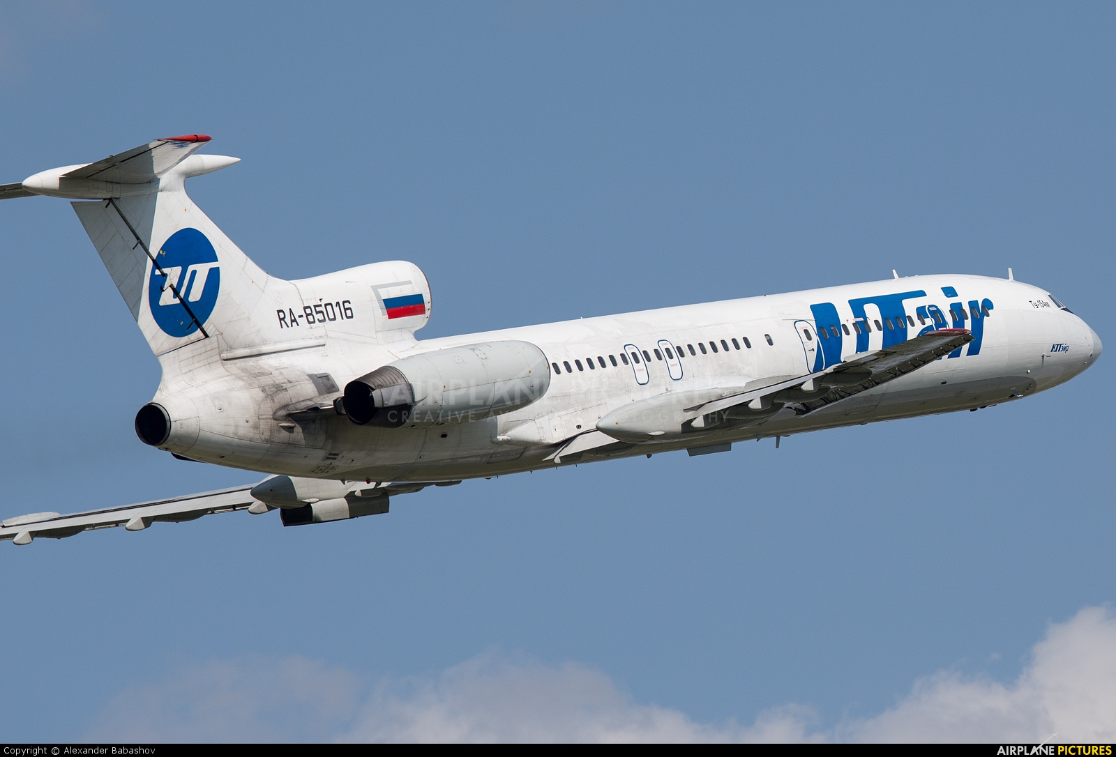 UTair RA-85016 aircraft at St. Petersburg - Pulkovo