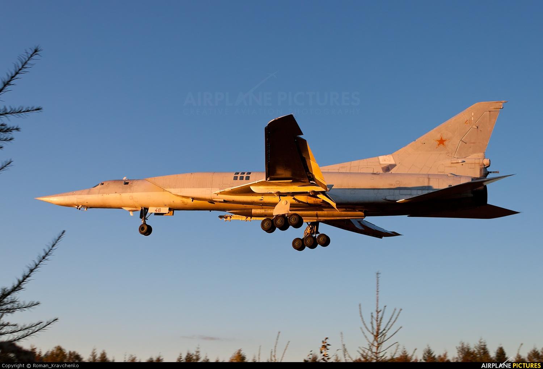 Russia - Navy 48 aircraft at Sovetskaya Gavan - Mongokhto
