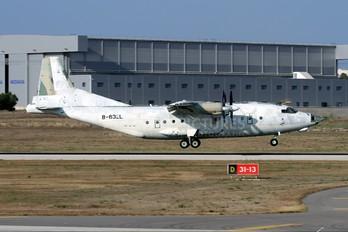 B-632L - Venezuela - Air Force Shaanxi Y-8