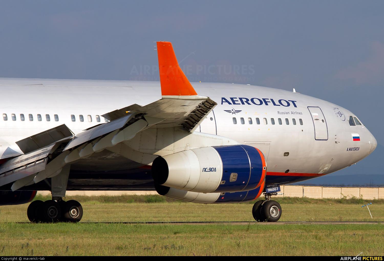 Aeroflot RA-96007 aircraft at Simferopol International Airport (under Russian occupation)