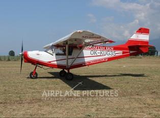 OK-KUG35 - Private ICP Savannah