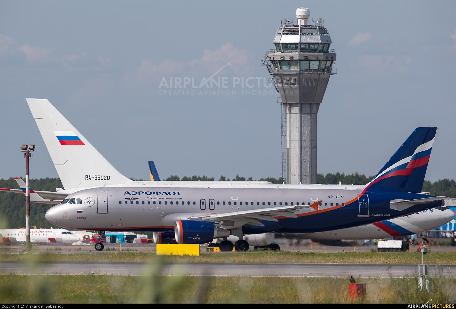 Aeroflot Airbus A320 VP-BLP