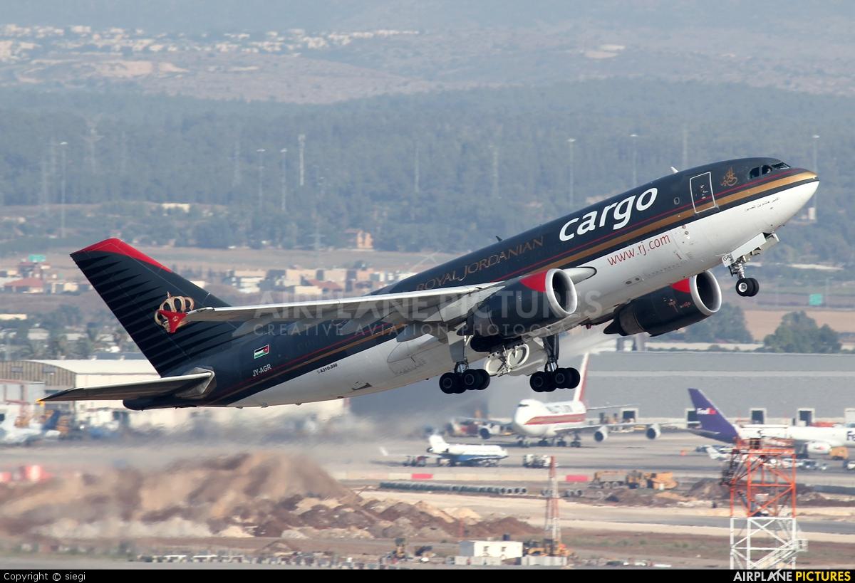 Royal Jordanian Cargo JY-AGR aircraft at Tel Aviv - Ben Gurion