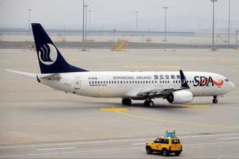 B-5648 - Shandong Airlines  Boeing 737-800