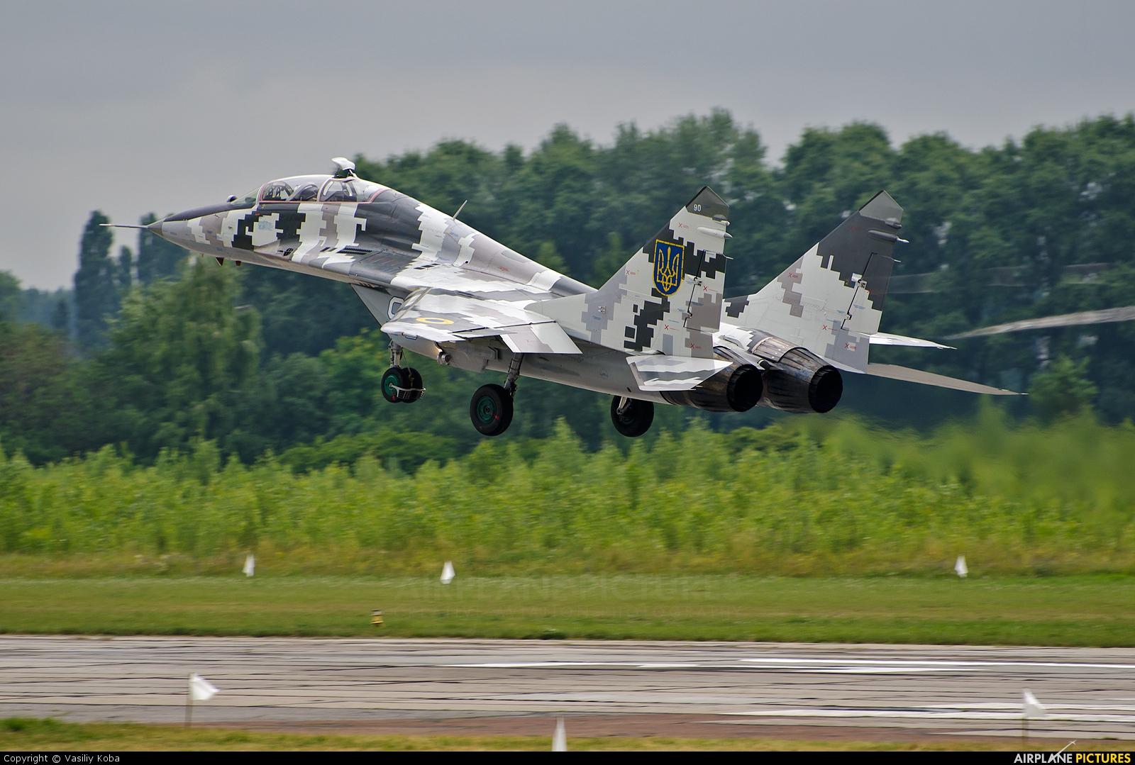 Ukraine - Air Force 90 aircraft at Vasilkov