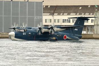 9901 - Japan - Maritime Self-Defense Force ShinMaywa US-2