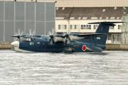 9901 - Japan - Maritime Self-Defense Force ShinMaywa US-2 aircraft