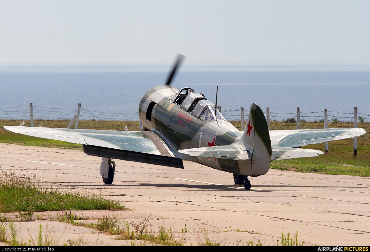 Private G-BZMY aircraft at Belbek - Sevastopol Intl