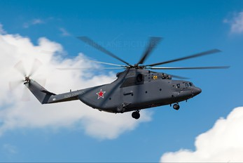 01 - Russia - Air Force Mil Mi-26