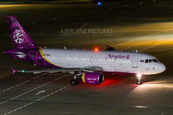 JU-8889 - Mongolian Airlines Airbus A319