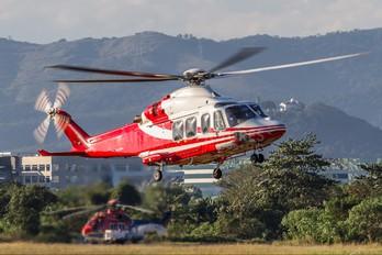 - - Private Agusta Westland AW139