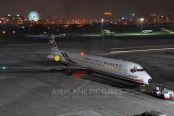 B-28025 - Far Eastern Air Transport McDonnell Douglas MD-83