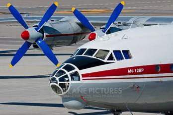 UR-CGW - Ukraine Air Alliance Antonov An-12 (all models)