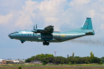 14 - Russia - Navy Antonov An-12 (all models)