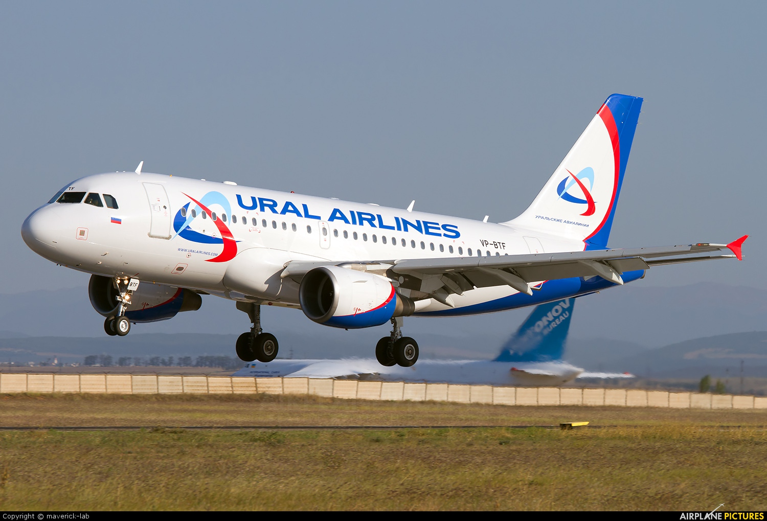 Ural Airlines VP-BTF aircraft at Simferopol International Airport (under Russian occupation)