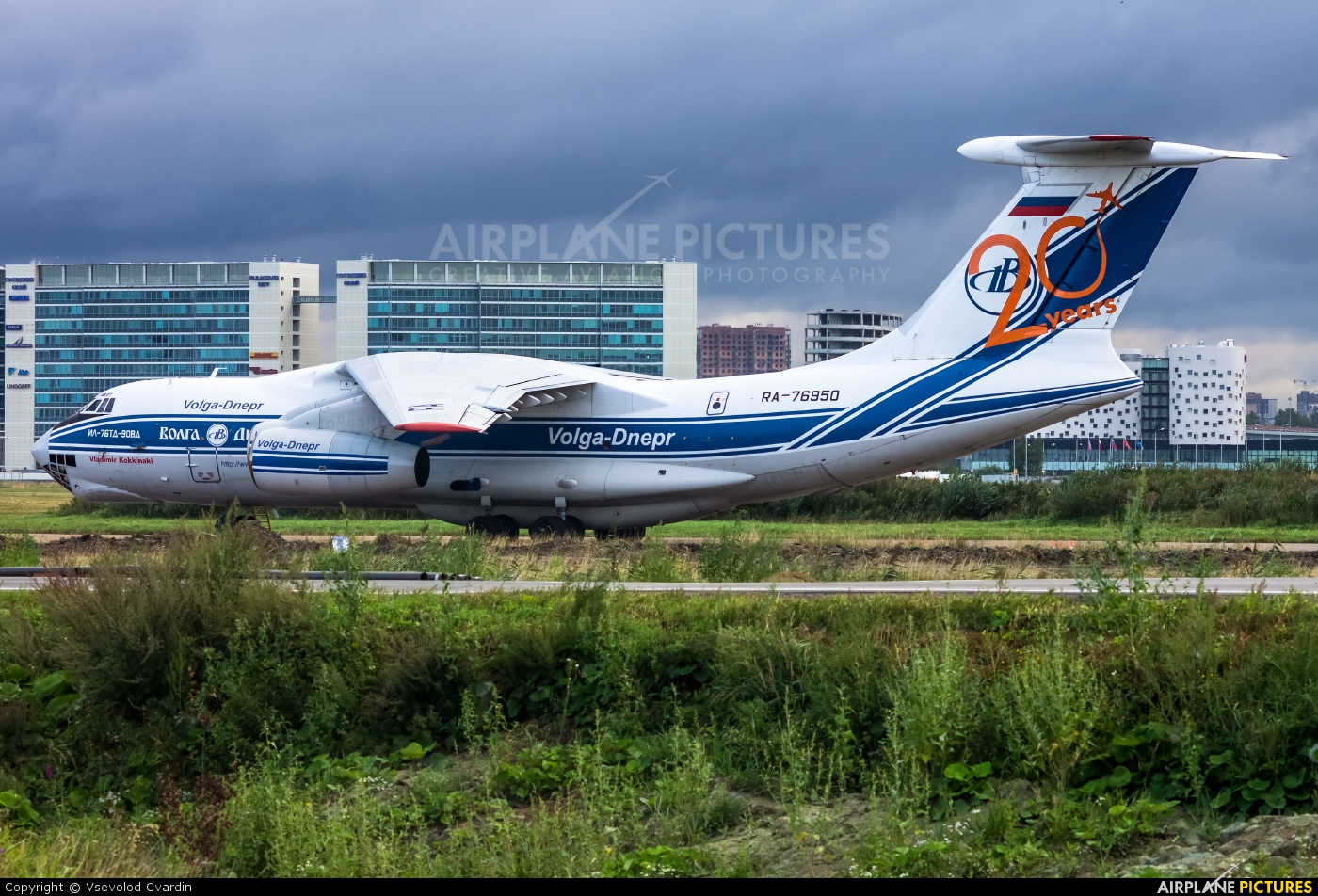 Volga Dnepr Airlines RA-76950 aircraft at St. Petersburg - Pulkovo