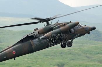 43126 - Japan - Ground Self Defense Force Mitsubishi UH-60J