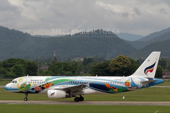 HS-PGV - Bangkok Airways Airbus A320