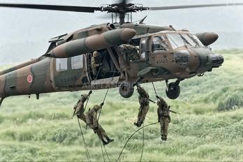 43123 - Japan - Ground Self Defense Force Mitsubishi UH-60J