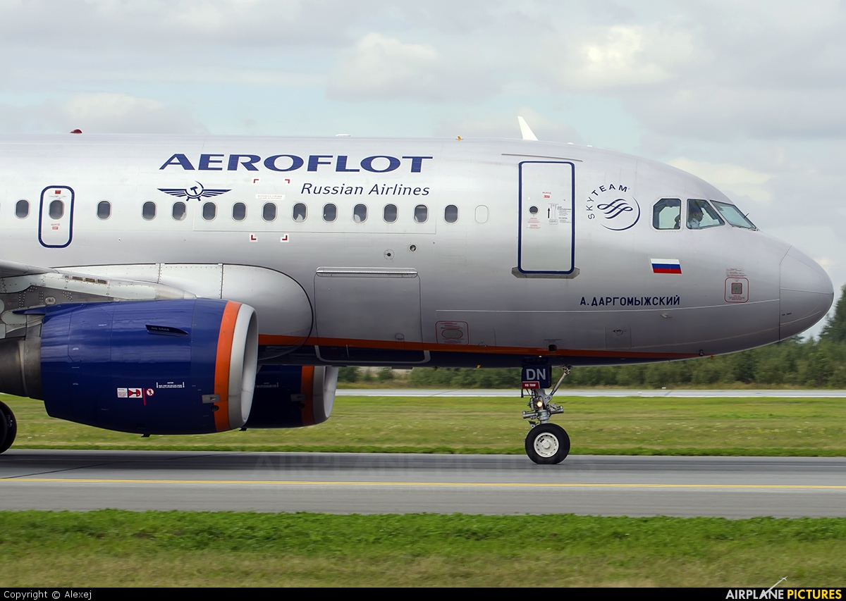 Aeroflot VP-BDN aircraft at Tyumen-Roschino