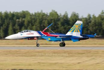 "12 - Russia - Air Force ""Russian Knights"" Sukhoi Su-27"