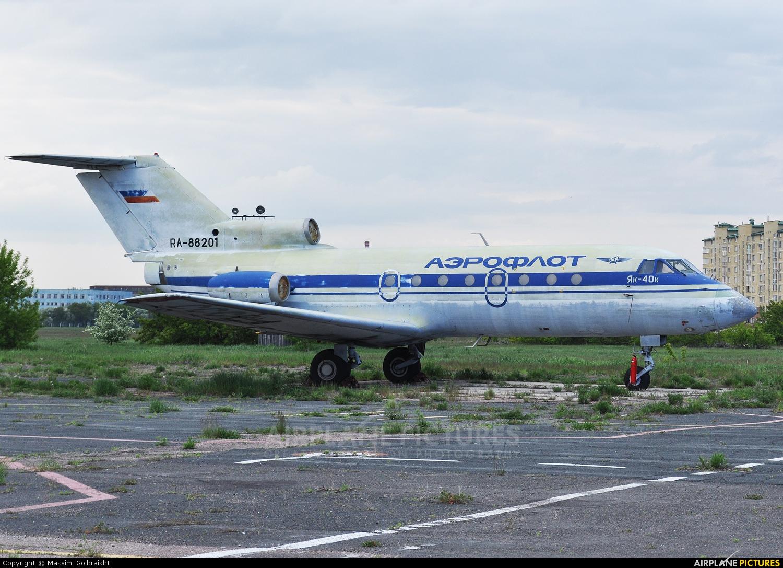 Aeroflot RA-88201 aircraft at Omsk Tsentralny
