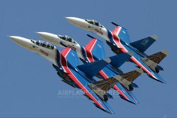 "20 - Russia - Air Force ""Russian Knights"" Sukhoi Su-27"