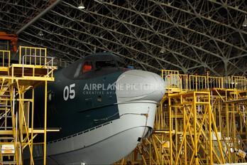9905 - Japan - Maritime Self-Defense Force ShinMaywa US-2