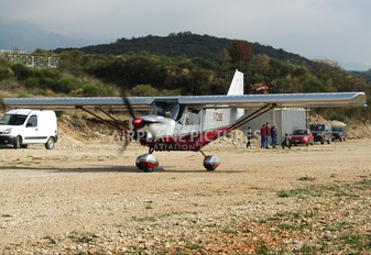 I-7288 - Private ICP Savannah VG