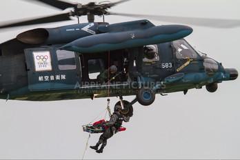 68-4583 - Japan - Air Self Defence Force Mitsubishi UH-60J