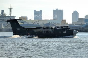 9902 - Japan - Maritime Self-Defense Force ShinMaywa US-2