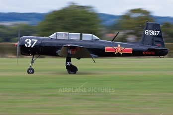 G-CGHB - Private NanChang CJ-6A