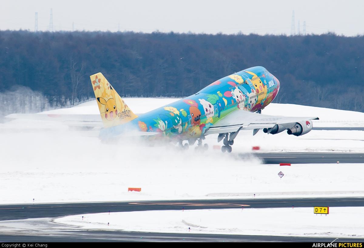 ANA - All Nippon Airways JA8956 aircraft at New Chitose