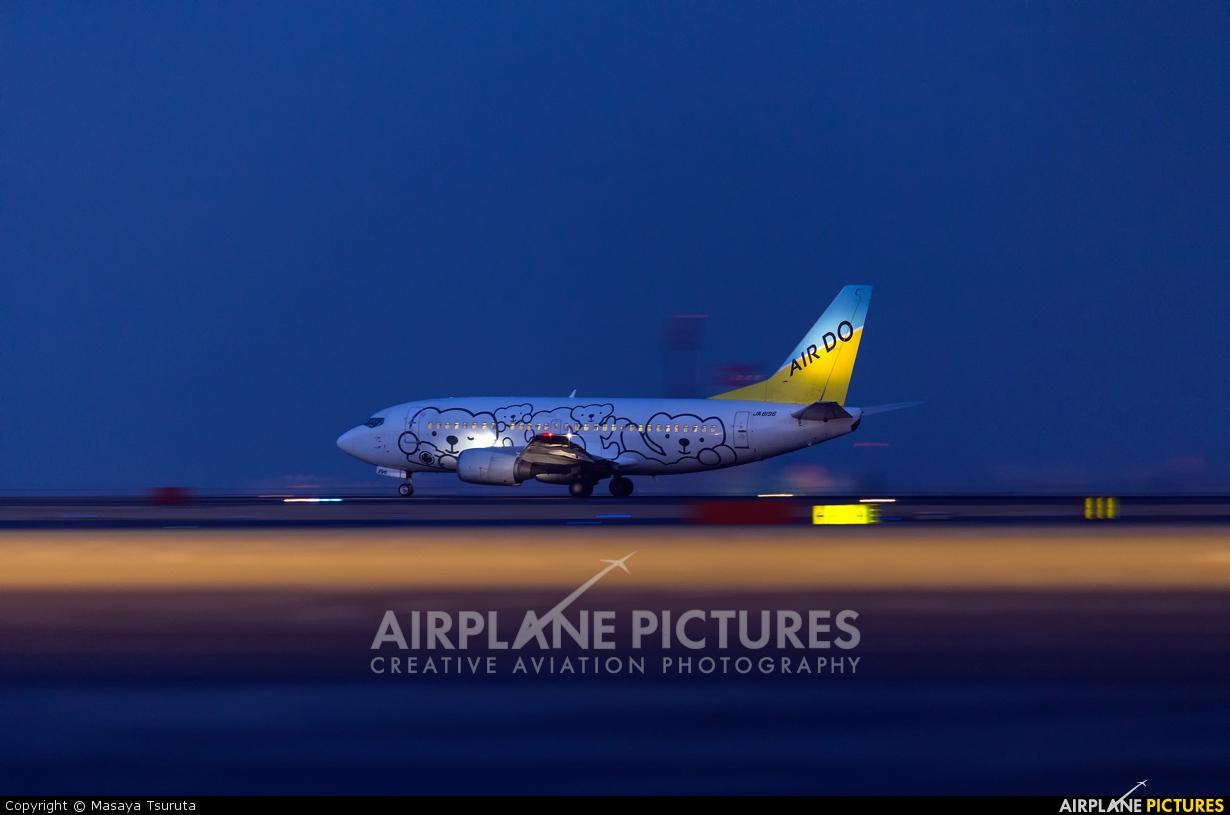 Air Do - Hokkaido International Airlines JA8196 aircraft at Tokyo - Haneda Intl