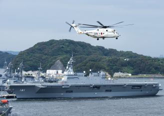 8628 - Japan - Maritime Self-Defense Force Sikorsky MH-53E Sea Dragon