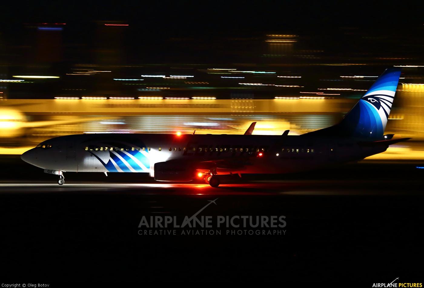 Egyptair SU-GEE aircraft at Istanbul - Ataturk