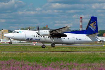 P4-RAS - Air Astana Fokker 50