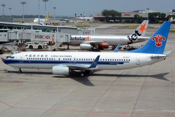 B-5717 - China Southern Airlines Boeing 737-800
