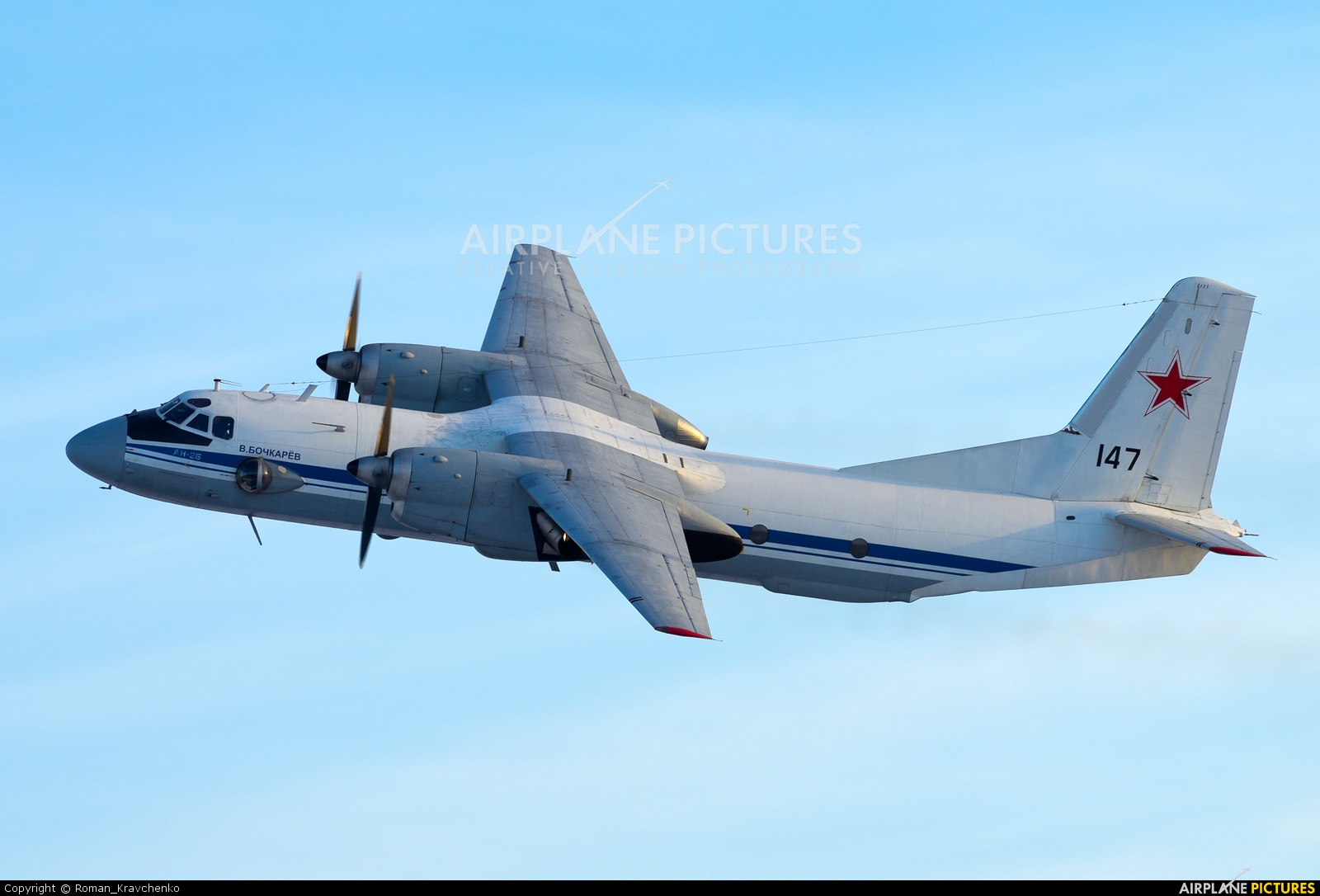 Russia - Air Force 147 aircraft at Undisclosed Location