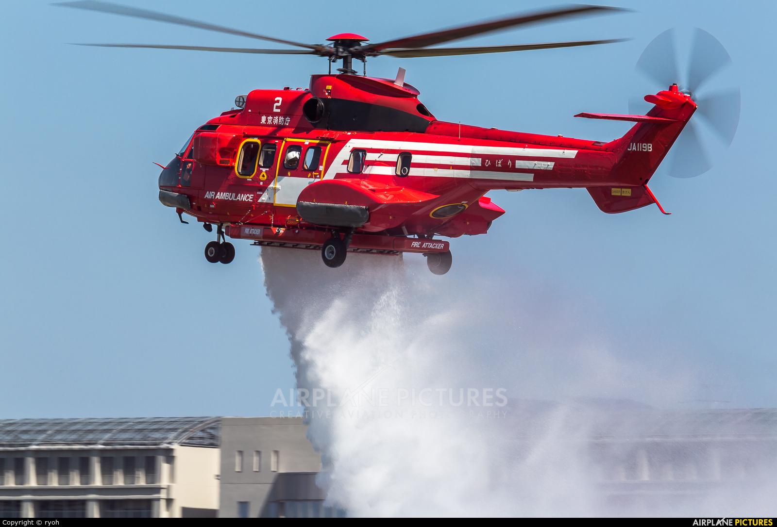 Japan - Fire and Disaster Management Agency JA119B aircraft at Tachikawa