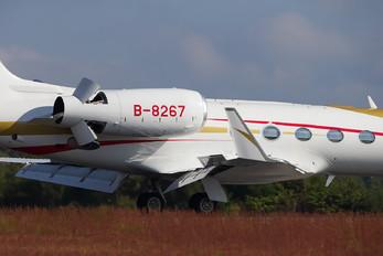 B-8267 - Private Gulfstream Aerospace G-IV,  G-IV-SP, G-IV-X, G300, G350, G400, G450