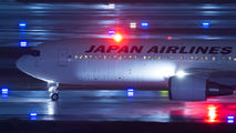 JA658J - JAL - Japan Airlines Boeing 767-300ER aircraft