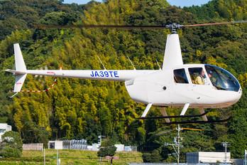 JA39TE - Private Robinson R44 Astro / Raven