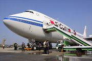 Air China Boeing 747-8 inaugural flight title=