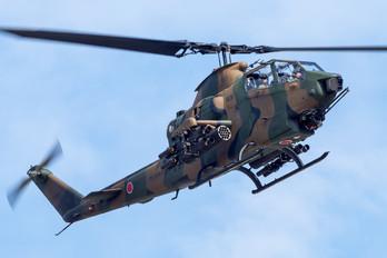 73417 - Japan - Ground Self Defense Force Fuji AH-1S